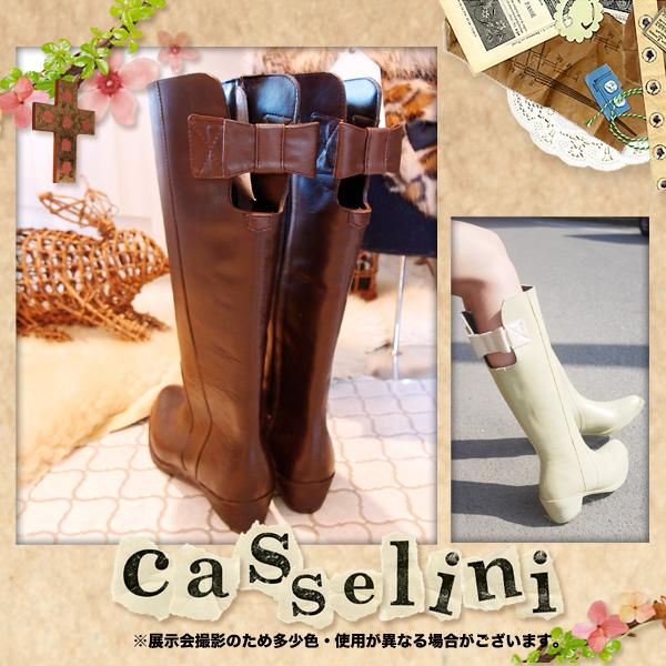 Casselini rain boots reborn rain boots 7 Ribbon with rubber boots (shoes) | [30 - 178.30 - 0195.30 - 0236] |