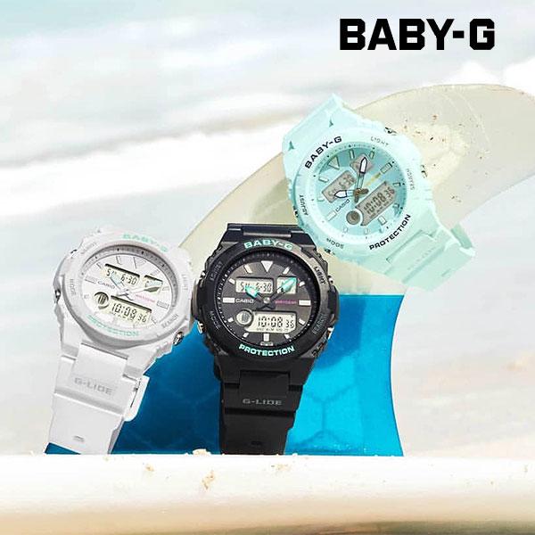 《ポイント10倍》G-SHOCK ジーショック 通販 BABY-G G-LIDE BAX-100 時計 腕時計 BABY-G レディース スポーツライン ギフト プレゼント アナデジ レトロ サーフシーン タイドグラフ ホワイト ブラック ミントグリーン bax-100