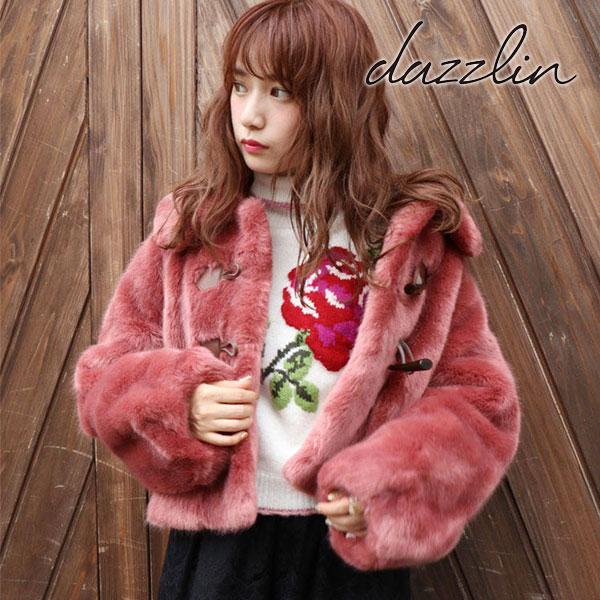 5fb4c42e0cd8f Gray Mink Short Fur Jacket 100 Real Coats Haute Acorn