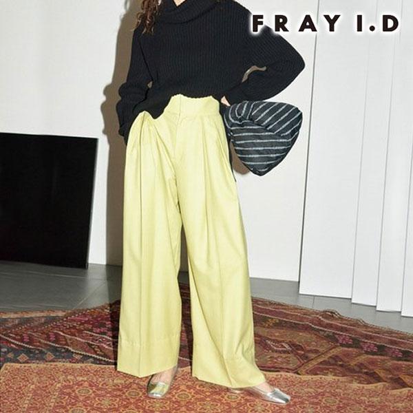 フレイ アイディー FRAY I.D 通販 ウールデザインタックパンツ レディース ボトムス パンツ タックパンツ ワイドパンツ ロング ベルト ハイウエスト ウール 防寒 FRAY ID fwfp185055