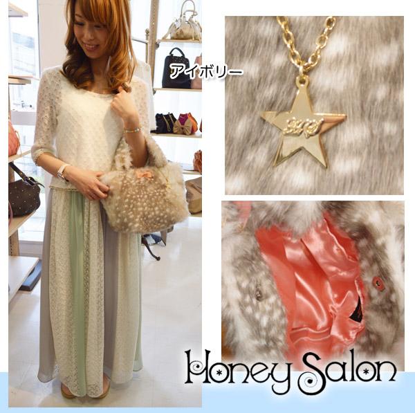 Fur handbag small cute honey Salon [honey salon] bag bambisugarthoth ladies bags bags tote bag [new 2013 fall]