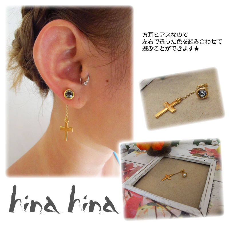 hinahina (chinachina) accessory popular catch series! Yoshikawa well's blog introducing ♪ CROSS Catch GOLD | Earrings/cross / | (281208R002) store
