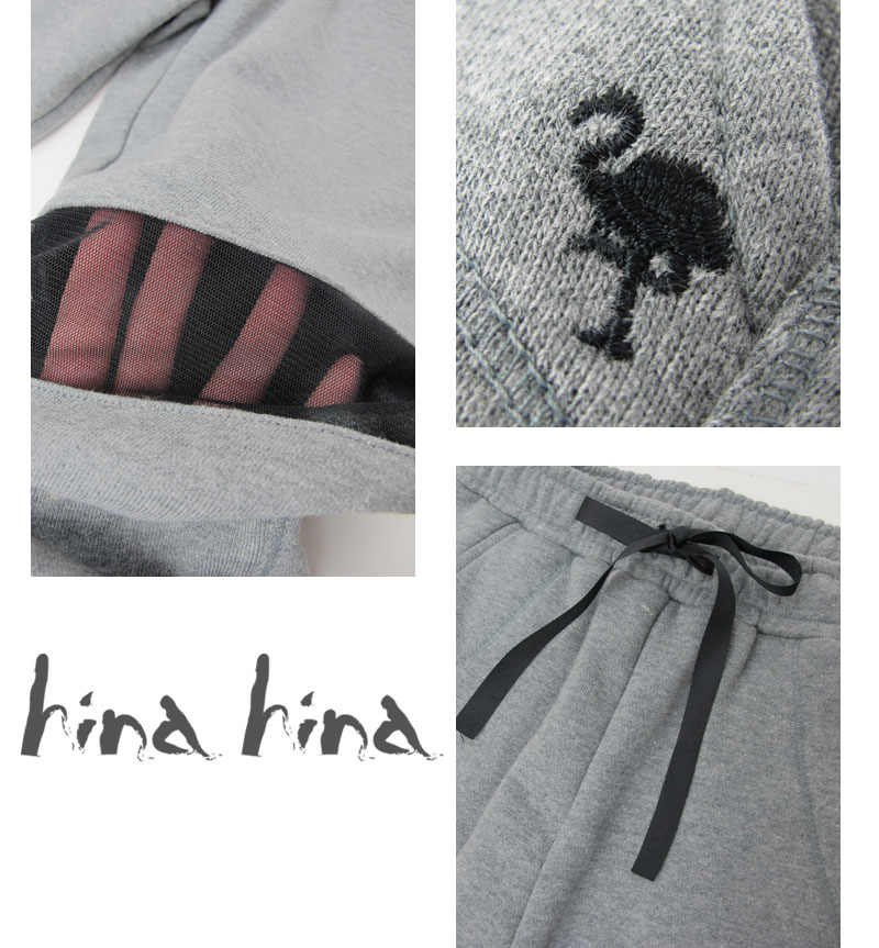 hinahina original sweat pants [hinahina, hinahina final disposition Super ladies bottoms sweatpants awaited ☆ | Fleece pants long-length loose