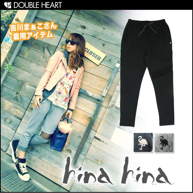 hinahina original sweat pants [hinahina, hinahina final disposition Super ladies bottoms sweatpants awaited ☆ | Fleece pants long-length loose
