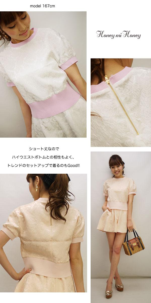 Honey me honey [Honey mi Honey] Lady's tops short sleeves jacquard tops AKB48 こじはる (Haruna Kojima) order ♪ | Mail order