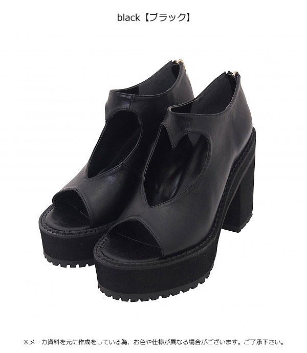 Hannymehoney 蜂蜜 MI 蜂蜜 3 月書 heartcutting 涼鞋心切割婦女涼鞋的鞋鞋涼鞋心皮革盒皮 17s-交流-01