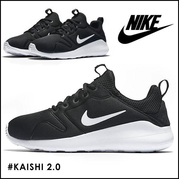 Nike NIKE mail order ナイキナイキウィメンズカイシ 2.0 Nike sneakers Lady's black sneakers  white sports brand jogathon walking gym yoga Bira Thijs classroom ...