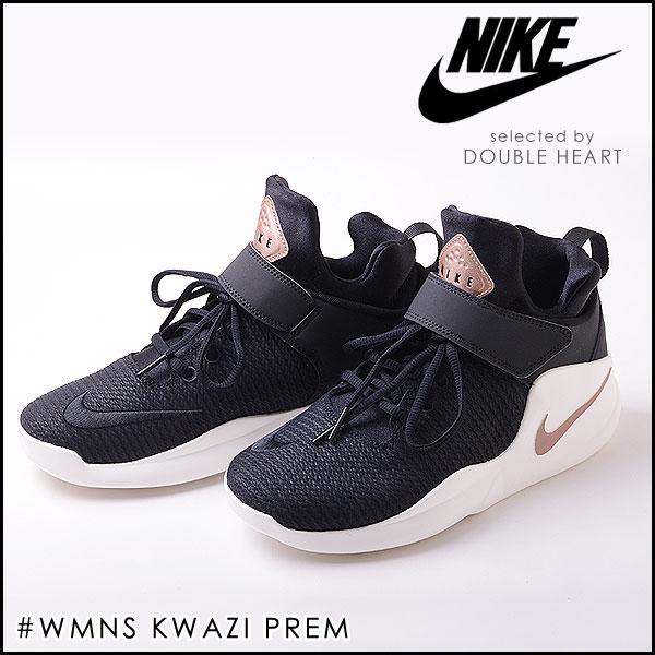Nike Womens Quazi PREM