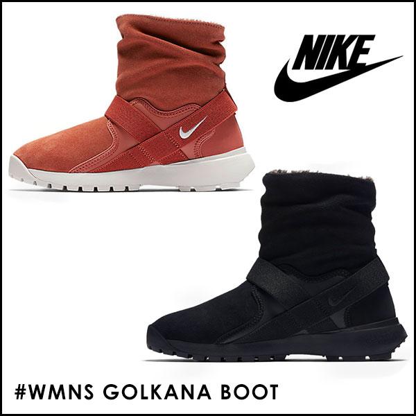 Nike women GOLKANA boots