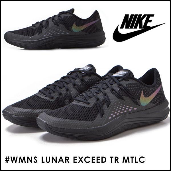 NIKE Nike mail order ナイキウィメンズルナエクシード TR metallic sneakers Lady's black  low-frequency cut Nike sneakers brand jogathon walking gym yoga ...