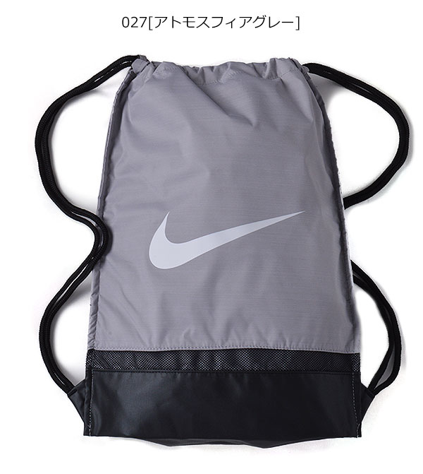 8635a5d25cdf Buy blue nike man bag   OFF65% Discounted