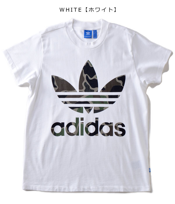 alternative strategy used by adidas Grand strategy chart our apparel line is not only being challenged by our typical industry competitors such as adidas alternative strategic slogan.