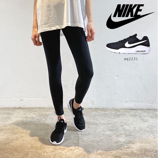 baddf44641dd DOUBLEHEART  It is Nike NIKE mail order Nike women Air Max OKETO ...