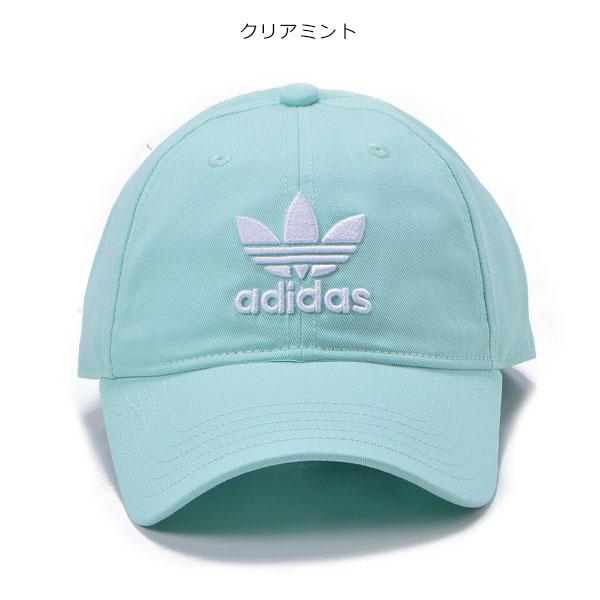 ff1041e6d1c Adidas originals adidas originals TREFOIL CAP men gap Dis cap hat logo  cotton brand BR9720 CF6325 CD8802 CD8803 BK7282