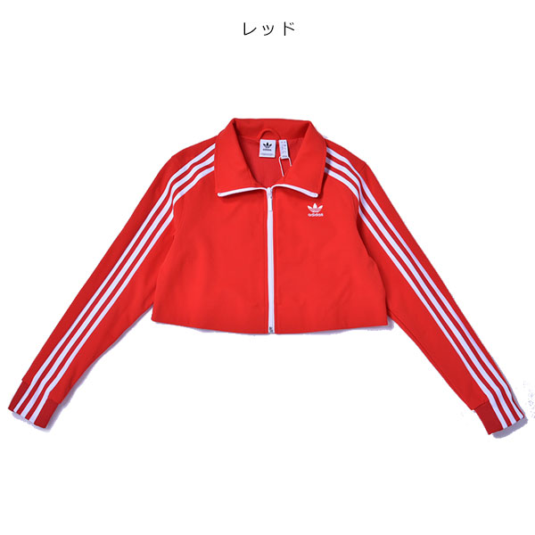 Clothing, Shoes & Accessories Adidas Originals Women Tracksuit Top Jacket Convenient To Cook