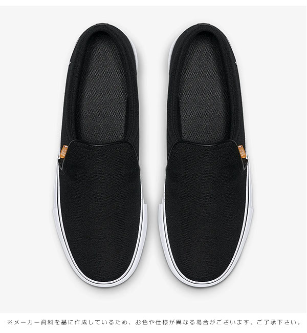 new styles d7073 2b0a0 It is a Nike NIKE mail order Nike women coat royal AC SLP Lady's SHOES  shoes shoes sneakers slip-ons slip-on casual daily street canvas Shin pull  ...