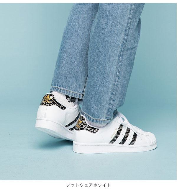adidas Originals Honey Lo Women's White