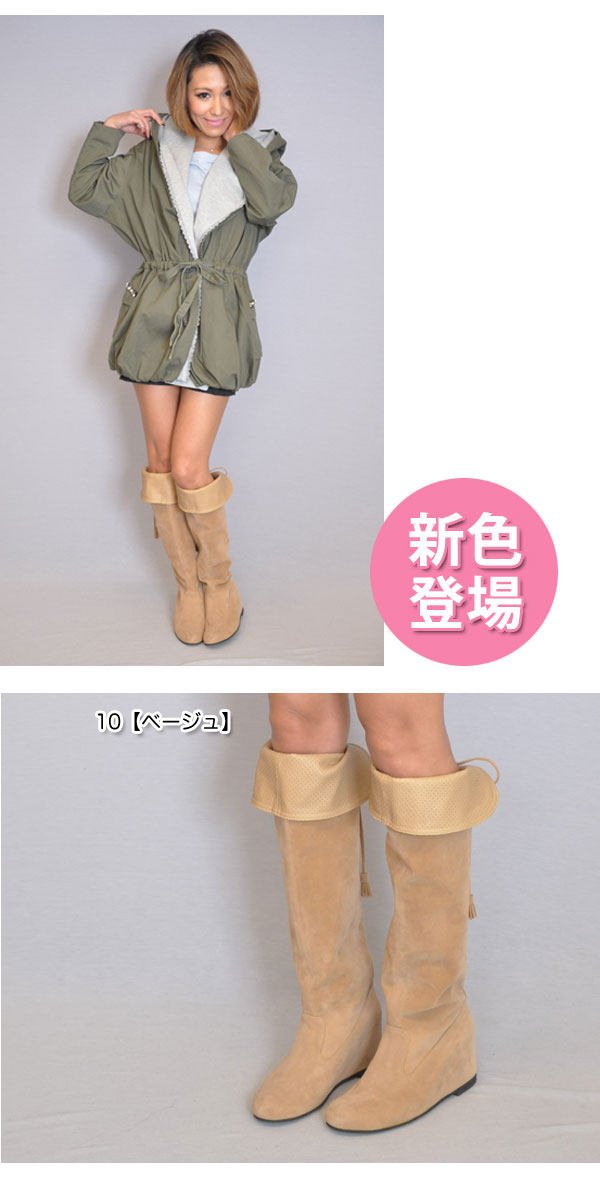 Chimera Park (park chimera) secret Nighy boots legs long legs & beautiful boots! Knee-high boots wedge in hell (3146020) (4116000) (immediate delivery) mail-order