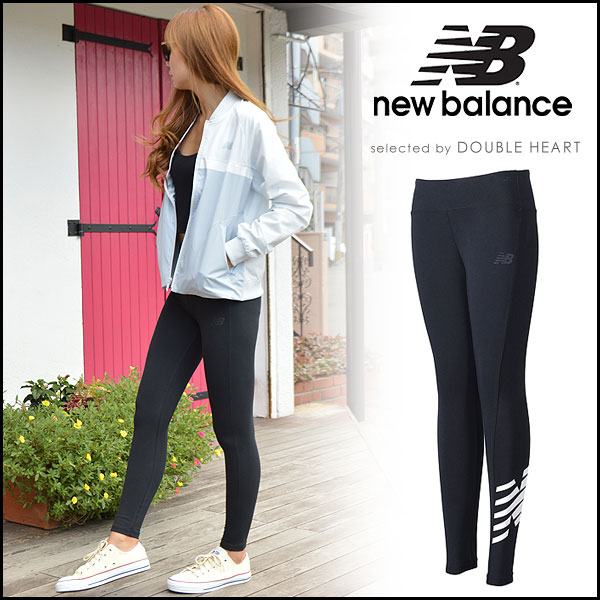 new balance leggings. new balance new balance nb athletics regin gres dis bottoms leggings sports outdoor ass recreation yoga