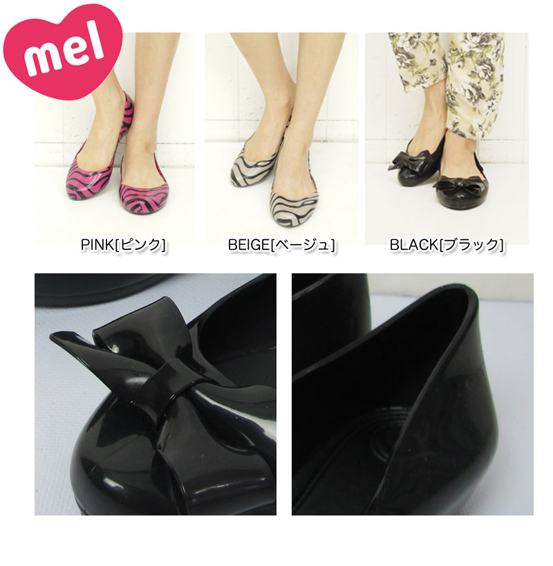 Final disposition Super! a sister brand of sandals Mel [Mel] melissa [Melissa] ♪ Strawberry (Strawberry) / shoes / Sandals / Melissa | ladies ' Beach sandal | [Immediate delivery, mail order