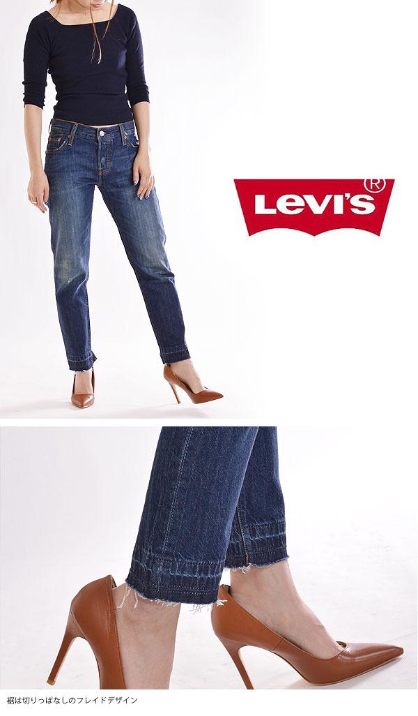 """《 전 품 P5 배 최대 천 엔 당기고 쿠폰 발급 중 """"Levi 's 리 바이스 501 JEANS CT FOR WOMEN 여성용 데님 청바지 스트레이트 팬츠 바닥 Levis 통 판 (178040033)"""