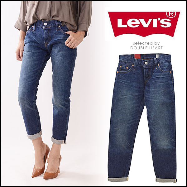 Women Levis 501 Womens Vintage Jeans W29 L36 Grey 90s Casual and  comfortable Grey Jeans Levi's JBSRLLH