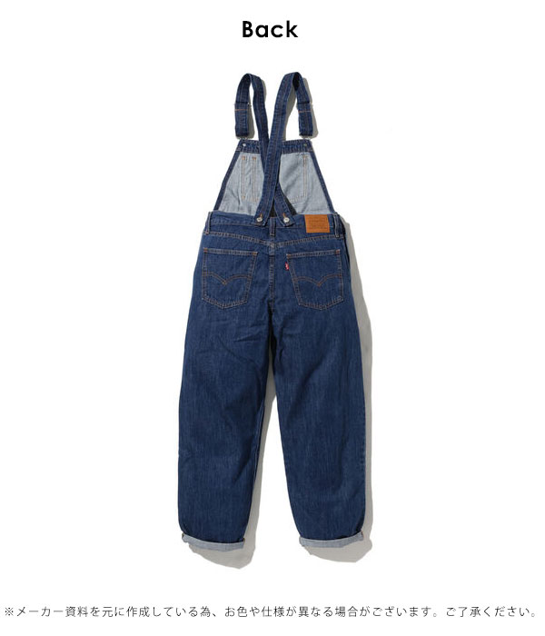 bas prix f7126 bda9a Levi's Levis mail order buggy overall Lady's women bottoms underwear  salopette filler denim jeans shoulder leather patch logo cotton cotton  sloppy ...