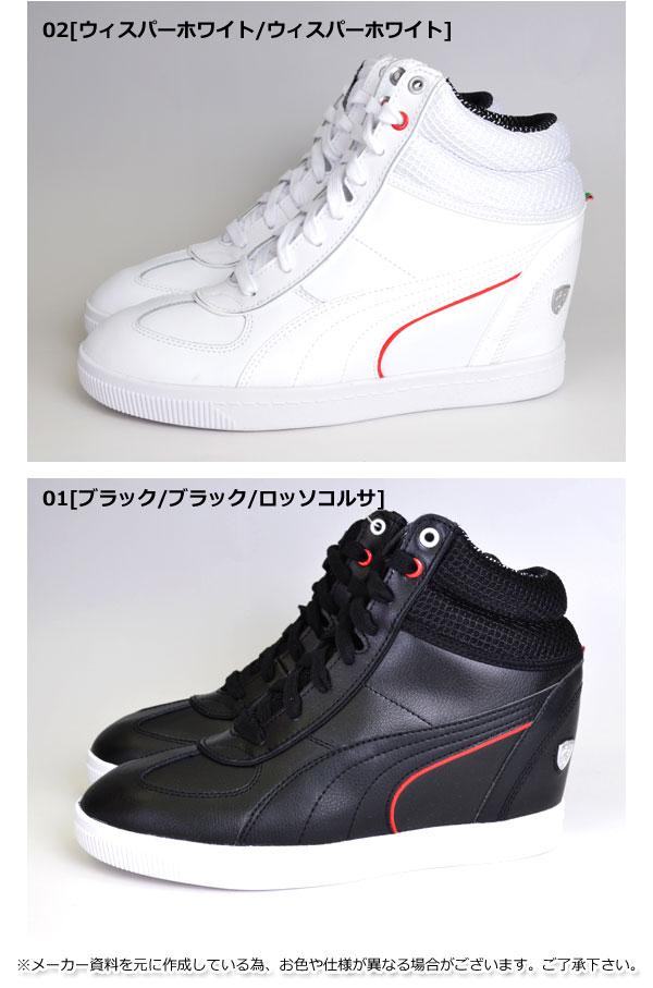 puma ferrari casual shoes Sale,up to 76