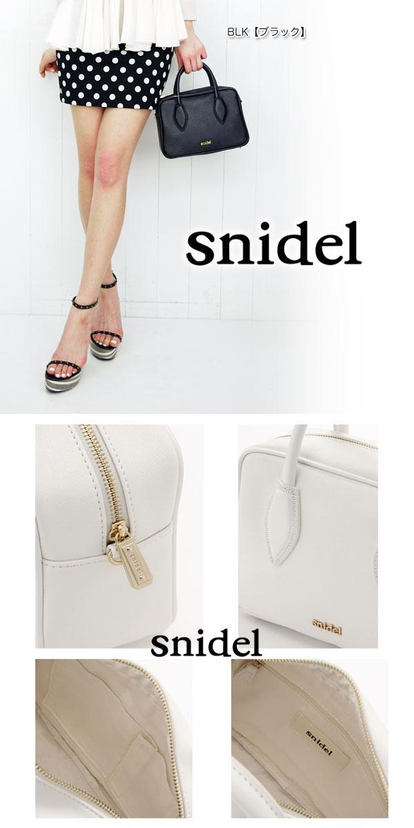 Sneijder [snidel] Pochette Bag compact and cute. square key ladies ' handbag | | (SWGB131662)