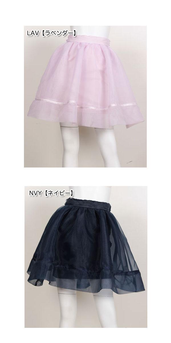 斯内德(snidel)O癌背蝴蝶结喇叭形裙子膝长裙子媒介长O甘地比赛(正规的物品)(SWFS142130)邮购