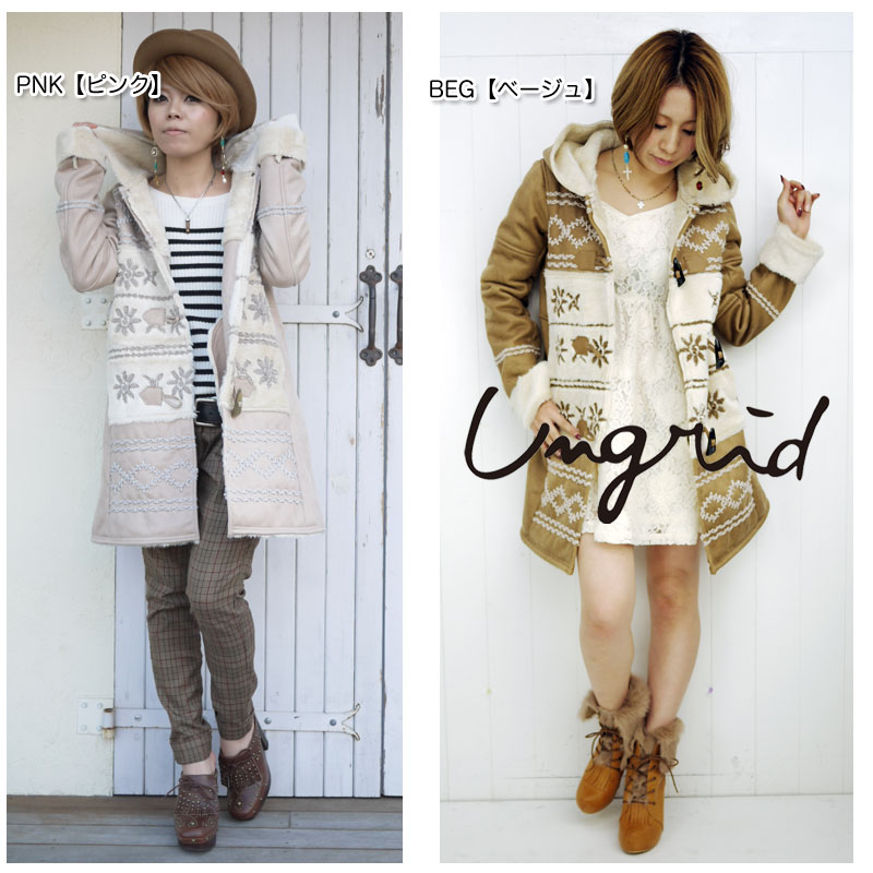 ungrid [angled] outer Yoshida Reika Chan wear ♪ embroidery Trapper coat (111230007401) | Ungrid embroidery design in casual ◎! | Instant Duffle coat and hood/BOA / delivery