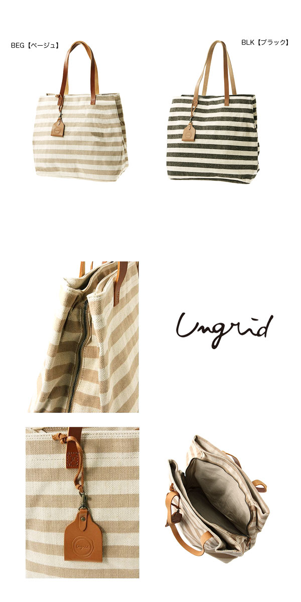 ungrid [Ann grid] Lady's bag tote bag bag horizontal stripes leather combination horizontal stripes Thoth BAG 2013 AW new work Lady's Satoshi Yoshida incense blog [2013 new works in the fall and winter] in the fall and winter [send it immediately]