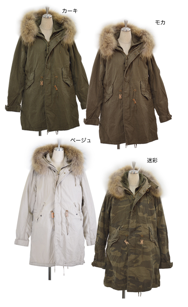 Women's ボリュームファー the adult mods coat rich ♪ raccoon fur with sulfide mods coat jacket (31358008) fs3gm