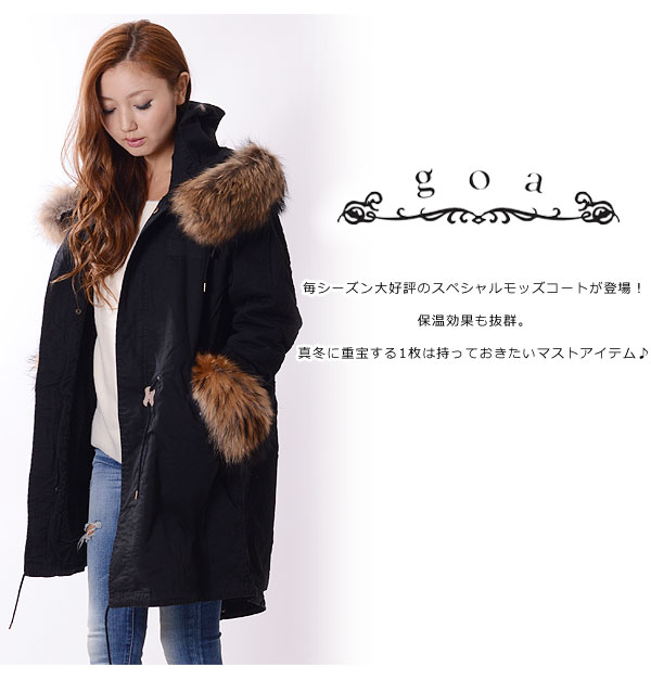 Ladies ' long-run Hit ★ boast mod NO1 panaji (panaji) スペシャルモッズ Court limited goa name. fs3gm スペシャルモッズ coat jacket (31358011)