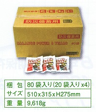 【お取り寄せ】【防災備蓄用栄養機能食品】6年保存スーパーバランス80袋入り【送料無料】