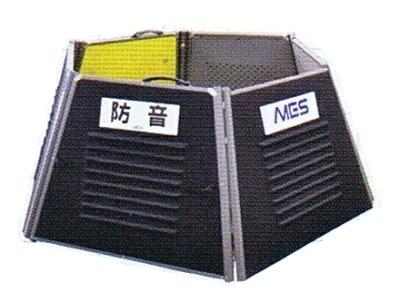 ミノリ・サイレンサー6角形タイプ、発電機やハツリ作業の騒音を手軽にシャットアウト【メーカー直送、送料無料】