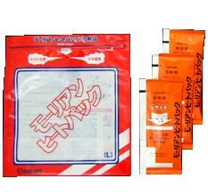 発熱剤・加熱剤の決定版モーリアンヒートパックのLサイズのセット。 モーリアンヒートパックLセット【加熱袋L×1+発熱剤L×3)、税抜合計9,900円以上のご購入で送料無料】