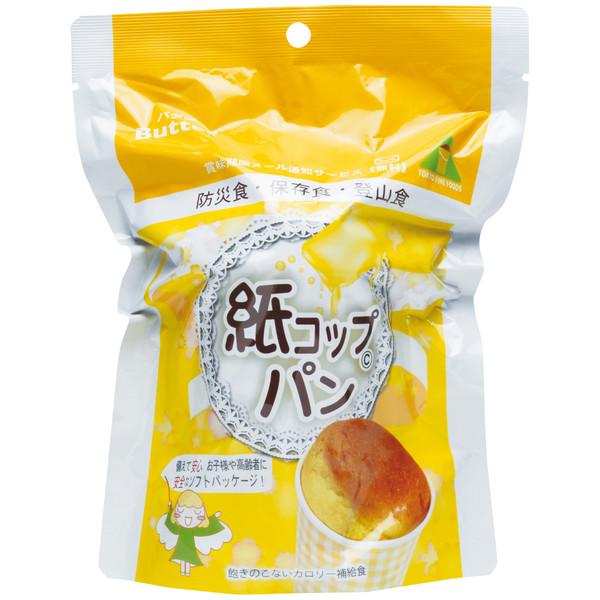 紙コップパン(バター)1ケース(30袋入り)(5年保存)【メーカー直送のため代引不可】