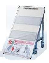 【メーカー直送:代引不可】サポートサイン 非常搬送用車いすコンパクト カタログケースタイプ(SPS-ISUCO-KC)【全国送料無料】