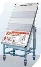 【メーカー直送:代引不可】サポートサイン 非常搬送用リヤカー カタログケースタイプ(SPS-ISURE-KC)【全国送料無料】