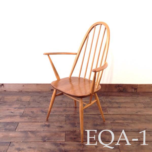 アーコール クエーカー アームチェアErcol Quaker Arm Chair 2606-043A ダブルデイ DOUBLEDAY アンティーク ビンテージ 家具 雑貨 安心と信頼のショッピング 売れ行きがよい 新年会