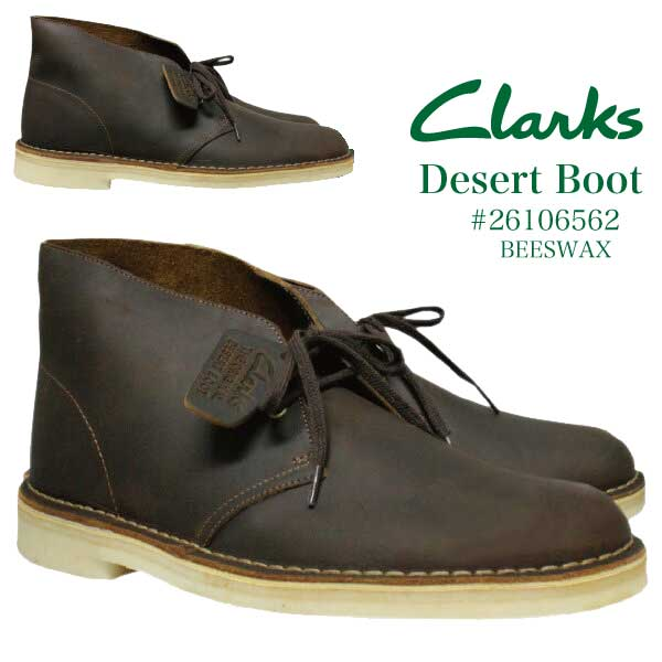 Clarks デザートブーツ メンズ カジュアルシューズ 26106562