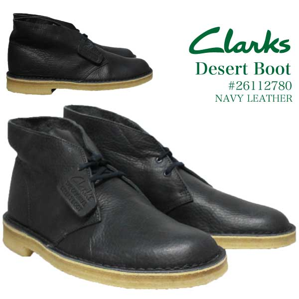 Clarks デザートブーツ メンズ カジュアルシューズ 26112780 【並行輸入品】