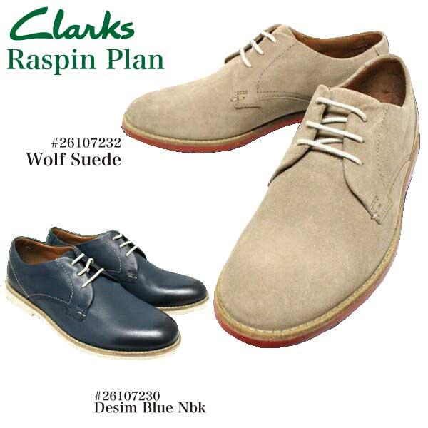 Clarks クラークス Raspin Plan ラスピン プレーン メンズ 26107230 26107232 並行輸入品 ウルフスエード 天然皮革 予約販売品 デニム カジュアル 期間限定