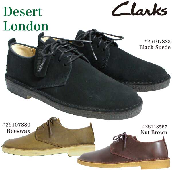 クラークス Clarks Desert London デザートロンドン Desert London 26107883 26107880 26108567