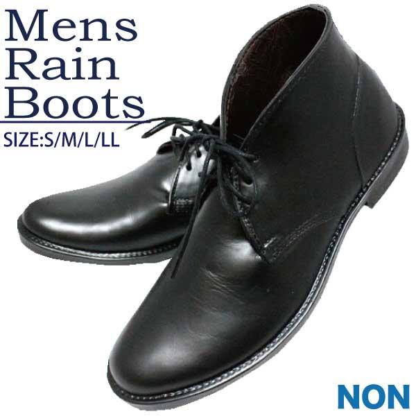 雨に負けない ERAの長靴 メンズ 情熱セール レインブーツ BLK 防水ブーツ 至上 1900 NON