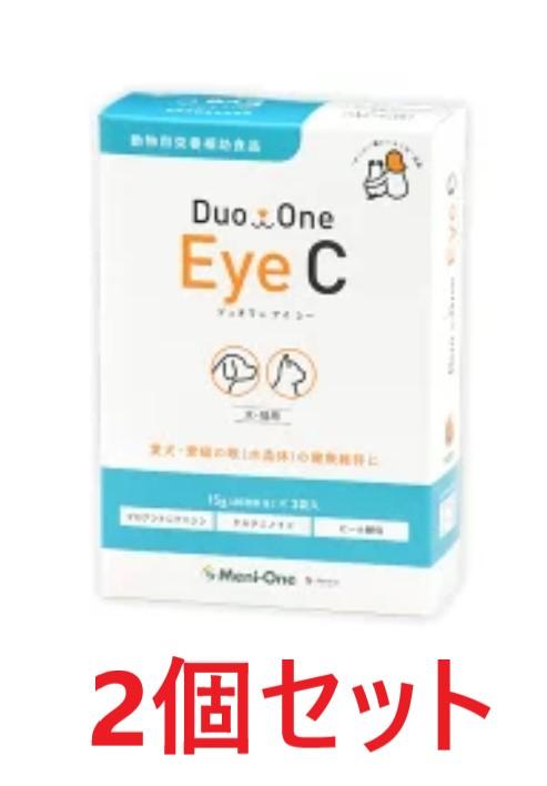 レビューを書いて次回もポイント2倍 2個セット Duo One Eye C デュオワン 定価 アイ シー 15g×3袋入り ※旧 メニわんEye care2 水色 眼 犬猫 高級 ×2個 メニワン
