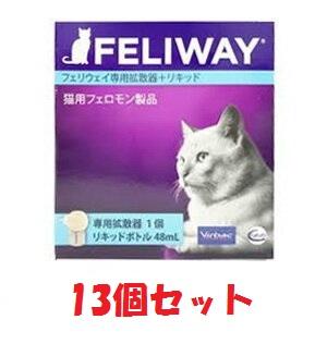【フェリウェイリキッド専用拡散器+リキッド【×13個!】】フェリウェイ専用拡散器