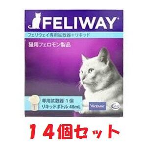 【フェリウェイリキッド専用拡散器+リキッド【×14個!】】フェリウェイ拡散器