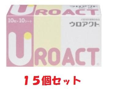 【あす楽】【ウロアクト(100粒)【×15個セット!】】犬